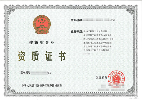 安顺专业的安全生产许可证办理